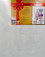 Картина по номерах Яскрава зебра 30х40, фото 2