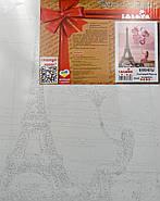 Картина по номерах Лілові фарби Парижу 40х50, фото 2
