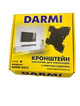 Кронштейн для телевизора на стену наклонный Darmi