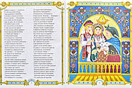 Казки О.С. Пушкіна, фото 3