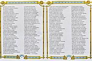 Казки О.С. Пушкіна, фото 5
