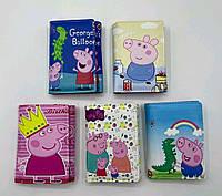 Дитячий гаманець, фото 1