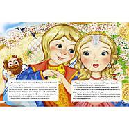 Подарочный сборник сказок. Добрые сказки малышам, фото 2