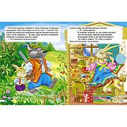 Подарочный сборник сказок. Добрые сказки малышам, фото 3