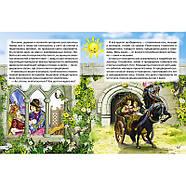 Подарочный сборник сказок. Добрые сказки малышам, фото 6