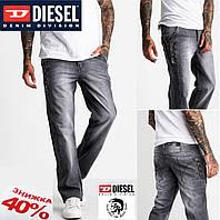 Джинсы мужские молодежные серые с пуговицами Diesel.