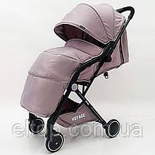 Дитяча легка прогулянкова коляска книжка Voyage Smart YUYO T3101F Бежева Дитяча коляска доладна легка