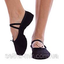 Балетні тапочки OB-5941 розмір 43, Чорний