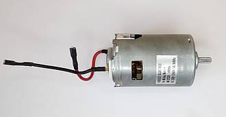 Двигун для блендера універсальний DM 2720 220-240V 50 / 60Hz