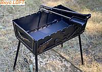 Мангал чемодан кованый 45х30х51 см. Мангал чемодан на 8 шампуров. Раскладной мангал чемодан. Мангал для дачи