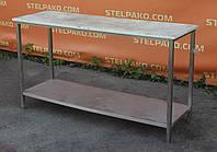 Производственный стол из нержавеющей стали с полкой 150х55х85 см., (Украина), Б/у