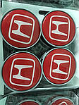 Ковпачки в титанові диски 55 мм V2 (4 шт) для Honda CRV (2007-2011)