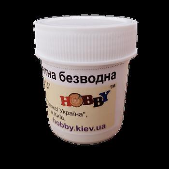 Барвник «Hobby» білий 25 мл