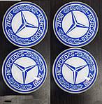 Колпачки в титановые диски 65мм (4 шт) для Mercedes C-сlass W205 2014-2021 гг.