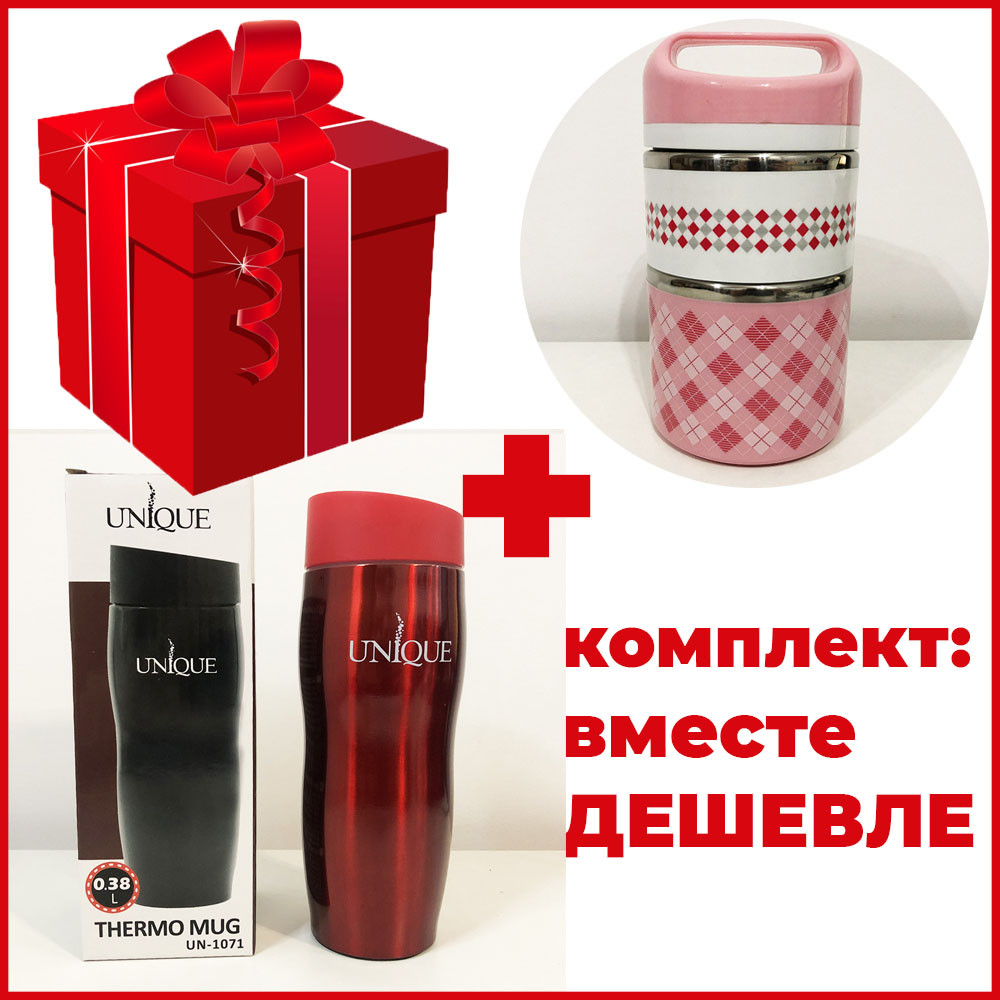Комплект: ланч бокс UNIQUE UN-1521 0,9 л. Колір: рожевий + термокружка UNIQUE UN-1071 0.38 л. Колір: червоний