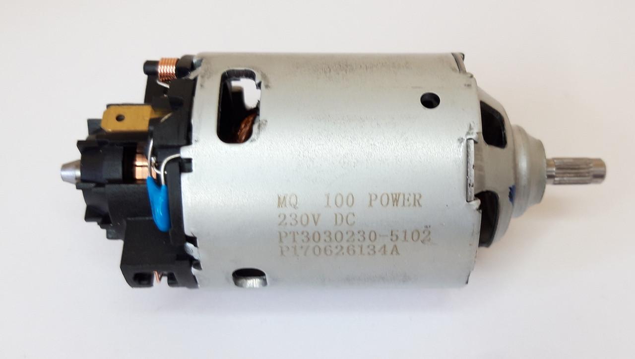 Двигун MQ100 для блендера Bosch, Siemens 300W PT3030230-5102 б.у.
