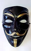 Эксклюзивная черная маска Анонимуса Гай Фокс V - значит вендетта