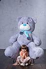 Ведмедик з латками Плюшевий Yarokuz Дональд 2 метра Сірий, фото 3