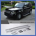 Рейлінги Оригінальна модель (сірі) для Land Rover Discovery IV