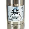 Насос занурювальний свердловинний вихровий Vitals aqua 3DV 75-3836r, фото 4