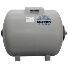 Гидроаккумулятор на 100л горизонтальный Vitals aqua UTH 100