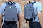 Рюкзак городской, спортивный Nike Air, найк. Качество. Серый с черным, фото 4