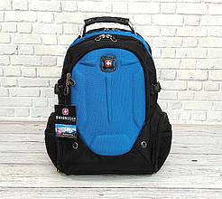 Місткий рюкзак. Жорстка ортопедична спинка. Чорний з синім. 35L / s6611 blue