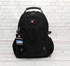 Місткий ортопедичний рюкзак. Чорний. 35L / s6612 black