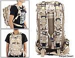 Тактический, походный рюкзак Military. 25 L. Камуфляжный, пиксель, милитари.  / T413, фото 2