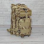 Тактичний, похідний рюкзак Military. 25 L. Камуфляжний, піксель, мілітарі. / T413, фото 3