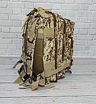 Тактичний, похідний рюкзак Military. 25 L. Камуфляжний, піксель, мілітарі. / T413, фото 4