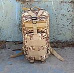 Тактичний, похідний рюкзак Military. 25 L. Камуфляжний, піксель, мілітарі. / T413, фото 7