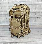 Тактичний, похідний рюкзак Military. 25 L. Камуфляжний, піксель, мілітарі. / T413, фото 8