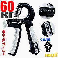 Эспандер кистевой с регулируемой нагрузкой 10-60 кг и счётчиком нажатий Contec Hand Grip+