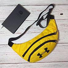 Поясна сумка, Бананка, барсетка андер армор, Under Armour. Жовта