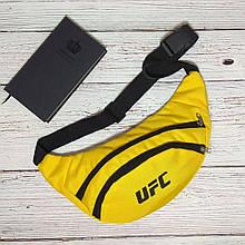 Поясна сумка, Бананка, барсетка юфс, UFC. Жовта