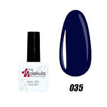 Гель-лак для ногтей Nails Molekula Uv Gel Polish 11 мл, №035 Тёмно-синий перламутровый