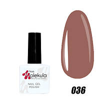 Гель-лак для ногтей Nails Molekula Uv Gel Polish 11 мл, №036 Кофе с молоком