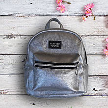 Новинка! Маленький жіночий рюкзак Forever Young. Срібло.