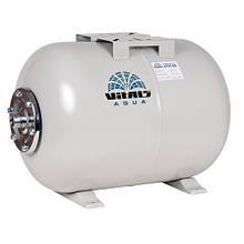 Гідроакумулятор 50л горизонтальний Vitals aqua UTH 50