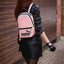 Рожевий жіночий невеликий рюкзак Puma, пума. Кожзам
