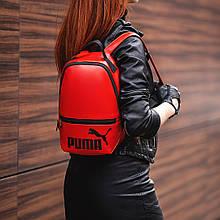 Червоний жіночий невеликий рюкзак Puma, пума. Кожзам