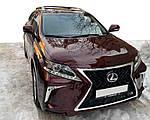 Комплект апгрейда TRD V1 2012-2015, без оптики для Lexus RX 2009-2015 гг.