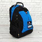 Місткий рюкзак. Чорний з синім. + Дощовик. 35L / s1531 blue, фото 3