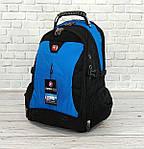 Місткий рюкзак. Чорний з синім. + Дощовик. 35L / s1531 blue, фото 4