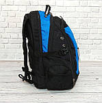 Місткий рюкзак. Чорний з синім. + Дощовик. 35L / s1531 blue, фото 7