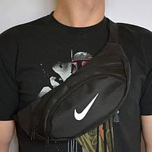 Поясна сумка, Бананка, барсетка найк, NIKE. Чорна
