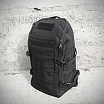 Черный Тактический, походный рюкзак Military. 20 L., милитари, армейский.  / T0453, фото 10
