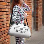 Спортивная фитнес-сумка Victoria's Secret для тренировок. Серебро. Кожзам, фото 3
