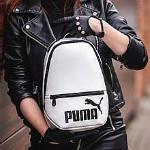 Білий жіночий невеликий рюкзак Puma, пума. Кожзам